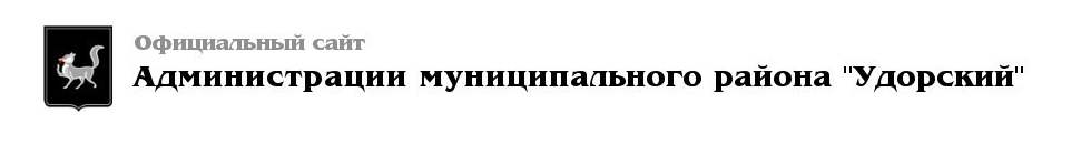 """Учредитель МОУ """"Чимская НОШ"""""""